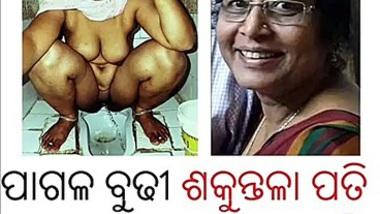 odia randi sakuntala pati pussy nude bhubaneswar sex